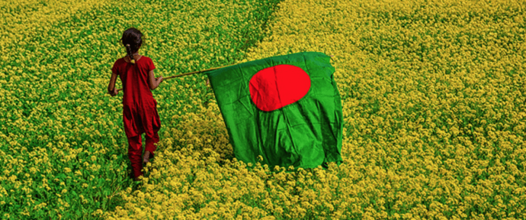 Government of Bangladesh |  The History, Location & Facts At a Glance!