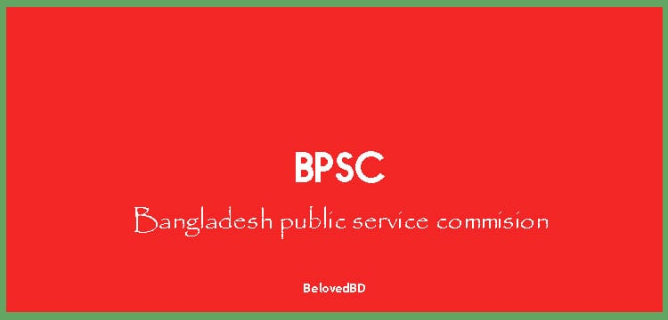 Bangladesh Public Service Commission – BPSC | History, Roles & Contact