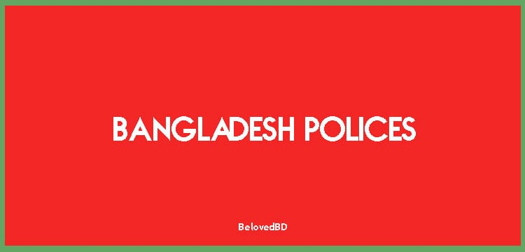 Bangladesh Police Numbers (Emergency Contacts 2018)