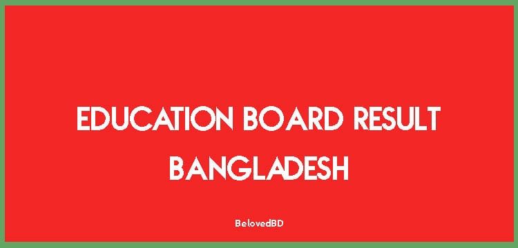 How to get Bangladesh Education Board Result for any exams?