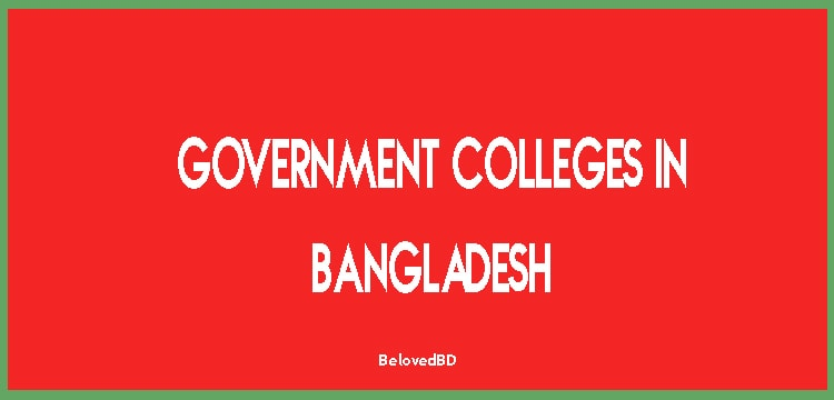 List Of Government Colleges In Bangladesh