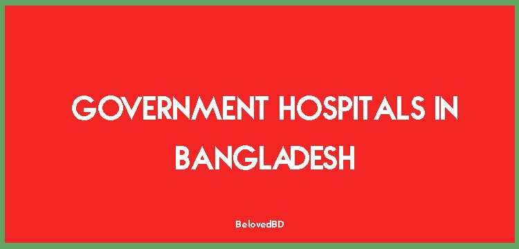government-hospitals-in-bangladesh