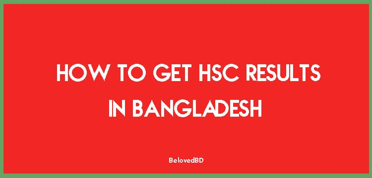 How to Get HSC Results in Bangladesh