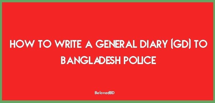 How to Write a General Diary (GD) to Bangladesh Police