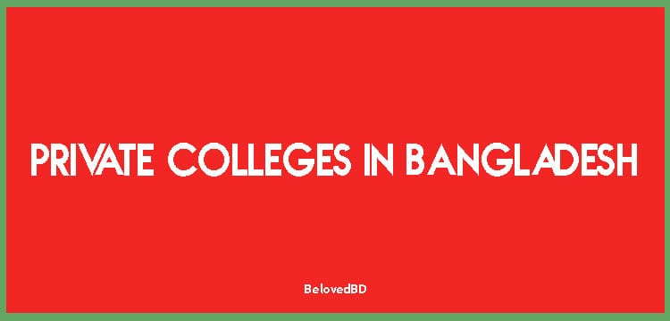 List Of Private Colleges In Bangladesh