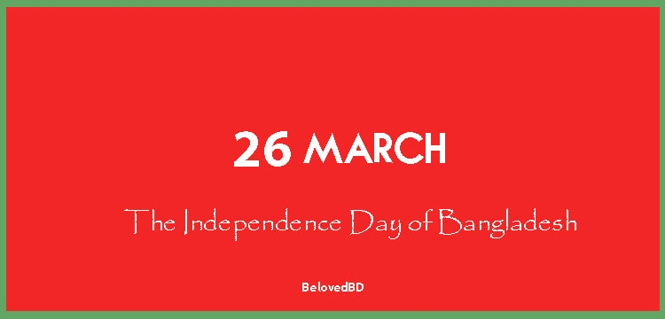 The Independence Day of Bangladesh