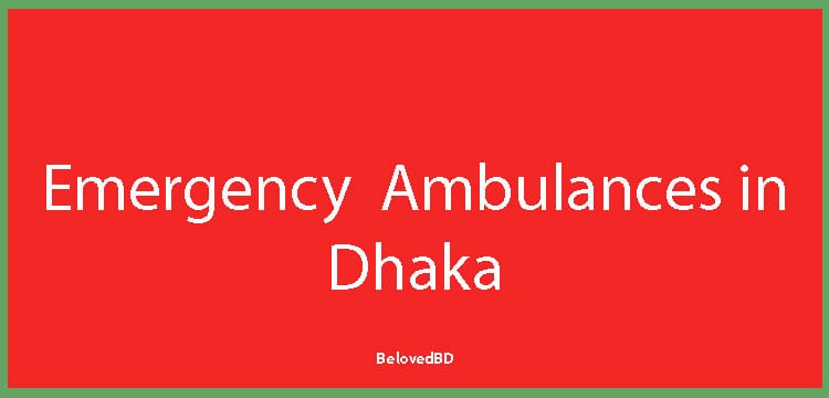 Emergency Contacts of Ambulances in Dhaka