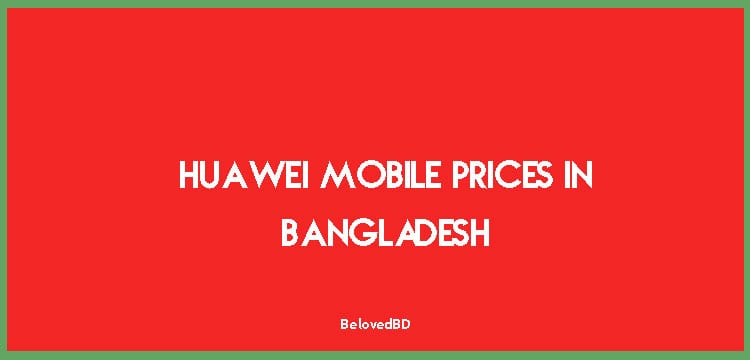 Present Huawei Mobile Prices in Bangladesh