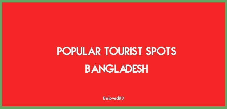 Popular tourist spot in Bangladesh