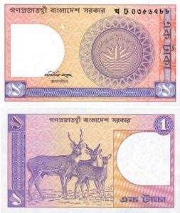 bangladesh currency 1 taka paper note