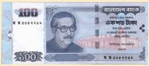 bangladesh currency 100 taka paper note