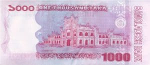 bangladesh currency 1000 taka paper note