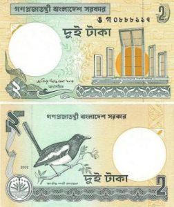 bangladesh currency 2 taka paper note