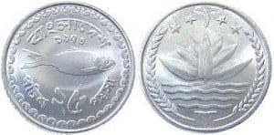 bangladesh currency 25 paisa