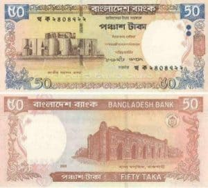 bangladesh currency 50 taka paper note