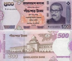 bangladesh currency 500 taka paper note
