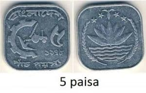 bangladesh currency five paisa