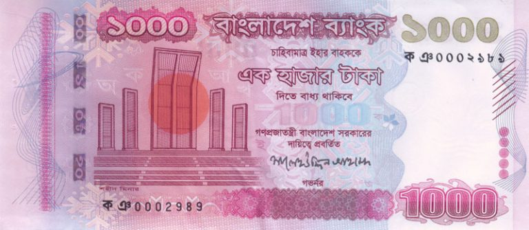 "Currency of Bangladesh ""Taka"""