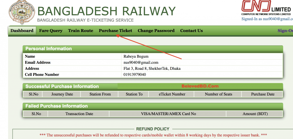 buy train tickets bangladesh