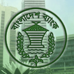 Bankers Selection Committee Job Circular and Apply 2018