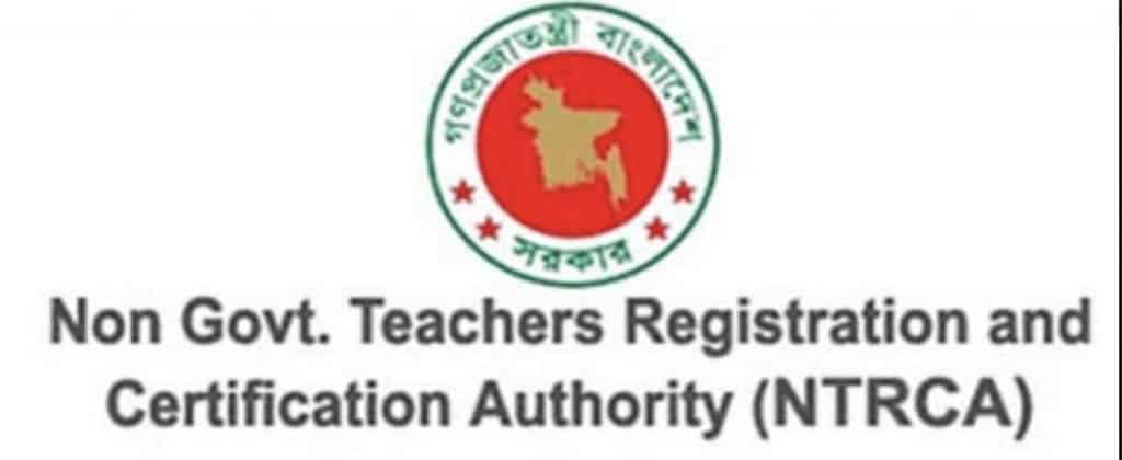 ntcra exam result notice