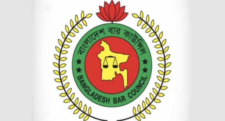Bangladesh Bar Council │Registration, Exams and Activities