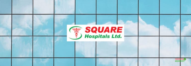 Square Hospital – History, Doctors List, Appointment & Booking Method & Contacts