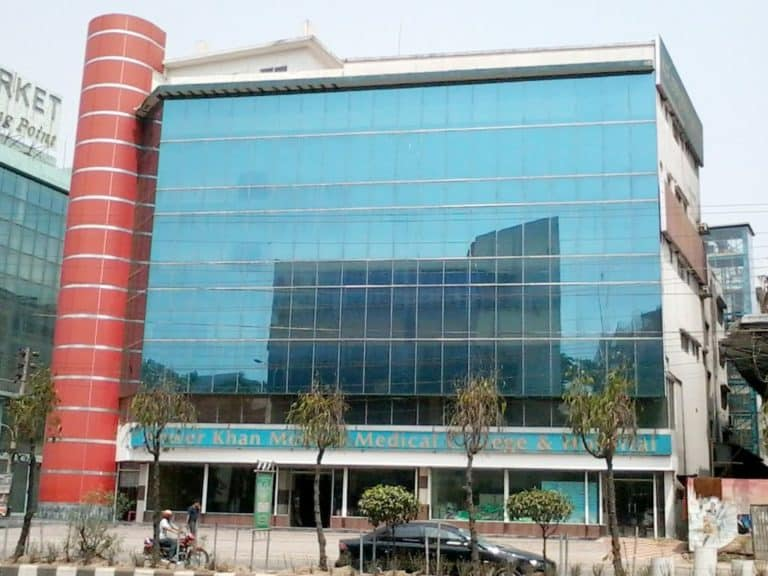 Anwar Khan Medical College Hospital – History, Doctors List, Appointment & Booking Method & Contacts