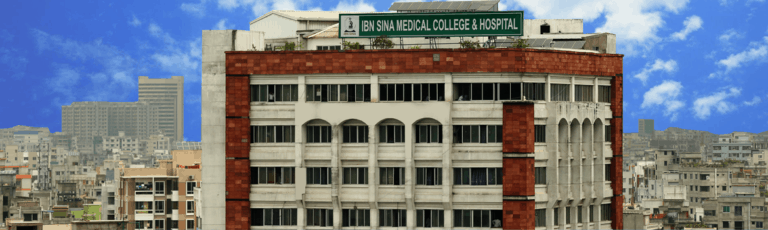 IBN Sina Hospital – History, Doctors List, Appointment & Booking Method & Contacts