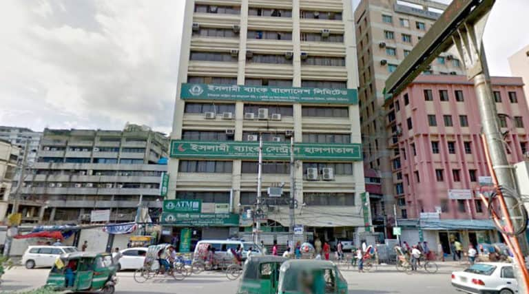 Islami Bank Central Hospital – History, Doctors List, Appointment & Booking Method & Contacts