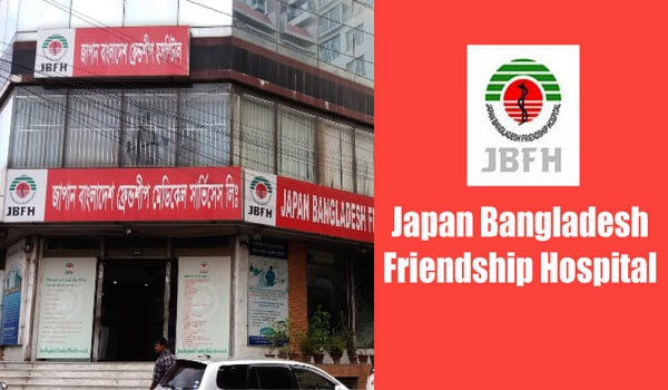 Japan Bangladesh Friendship Hospital History, Doctors List, Appointment & Booking Method & Contacts