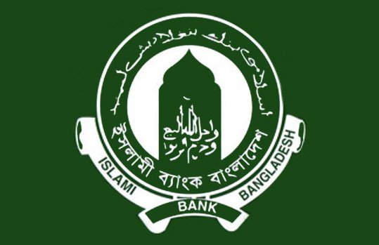 Islami Bank Bangladesh Swift Codes