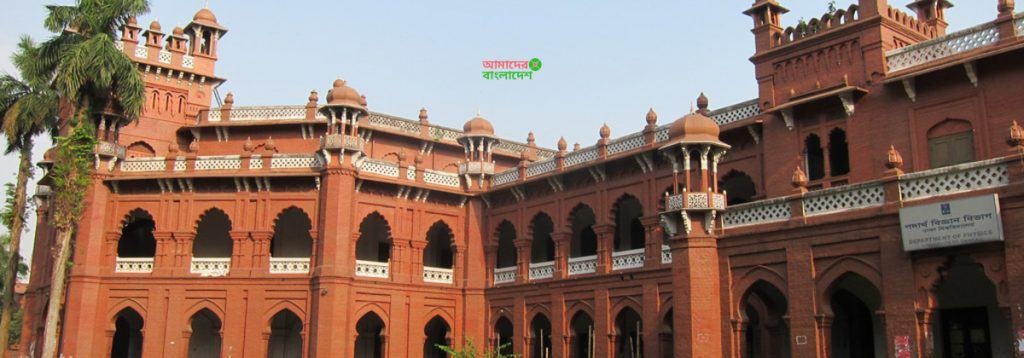 Dhaka University Admission – Subjects – Process and the Details