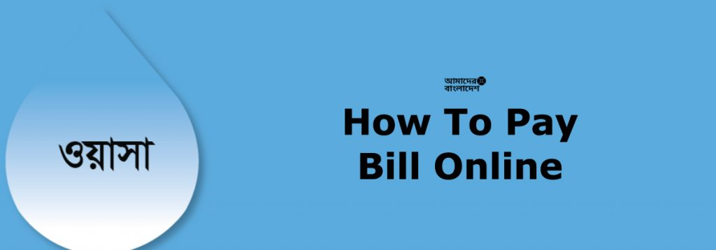 How to Pay Dhaka WASA Bill Online (Step by Step Guide)