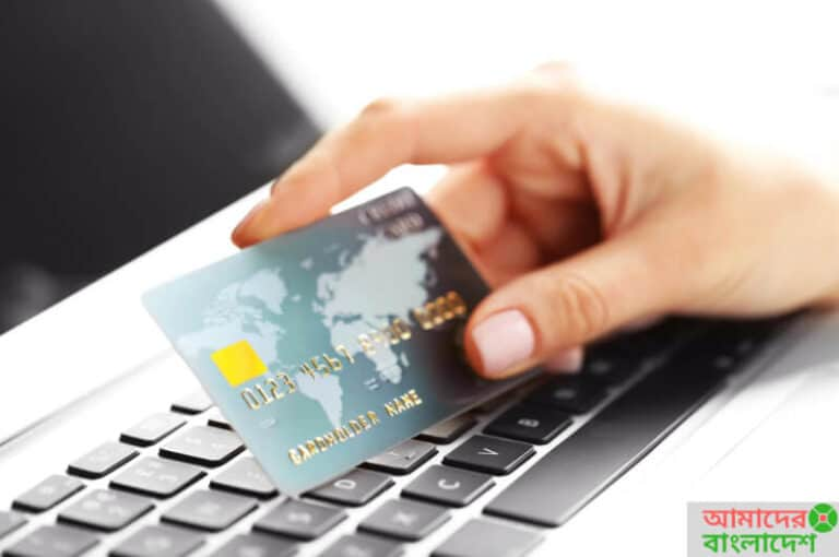 List Of International Debit Card In Bangladesh